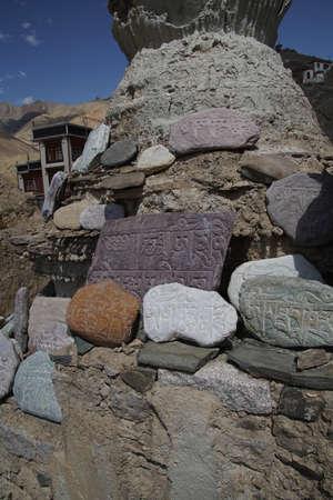 Om Mani Padme Hum Mantra, 인도 Lamayuru gompa monastery와 마니 스톤