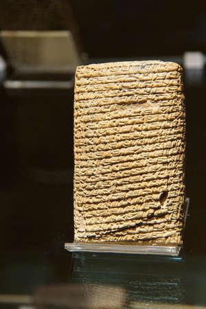고대 중동의 설형 문자 판, 아나톨리아 문명 박물관, 앙카라, 터키