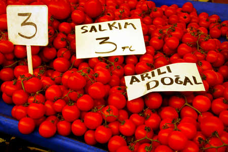 Bright red tomatoes central market of Canakkale, Turkey