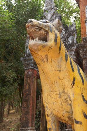 Tiger nat idol on the entrance steps of Phnom Kulen, Cambodia