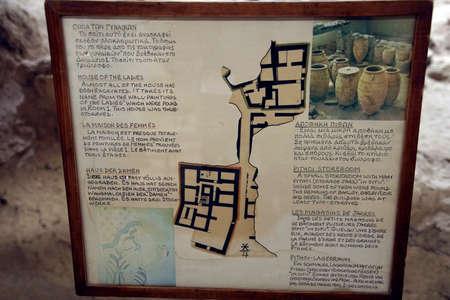 AKROTIRI, SANTORINI - DEC 2, 2018 - Diagram of the archaeology of the ancient ruins of Akrotiri, Santorini, Greece Editorial