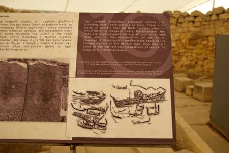 TARXIEN, MALTA - NOV 30, 2018 - Ancient ship designs carved in neolithic temples of Tarxien, Malta