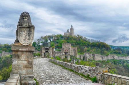 Patriarchal Cathedral of the Holy Ascension of God on citadel of Fortress Tsarevets, Veliko Tarnovo, Bulgaria