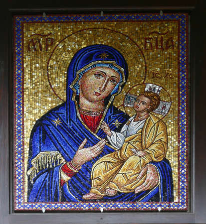 TROYAN, BULGARIA - APR 14, 2019 - Icon of Madonna and Christ child, Stauropegial Troyan monastery ,Troyan, Bulgaria Editorial