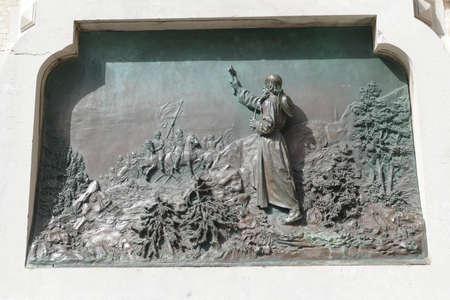 DUBROVNIK, CROATIA - APR 26, 2019 - Sculptured plaque based on the poem Osman by Ivan Gundulic, Dubrovnik, Croatia