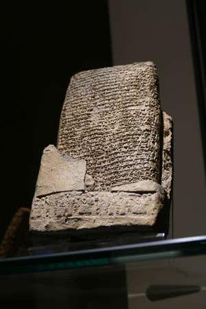 ANKARA, TURKEY - SEP 10,  2019 -  Cuneiform tablets from the ancient Middle East, Anatolian Civilization,  Ankara, Turkey