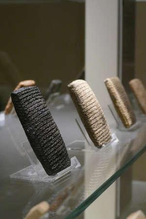 ANKARA, TURKEY - SEP 10,  2019 -  Cuneiform tablets from the ancient Middle East, Ankara, Turkey