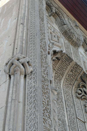 Distinctive Seljuk carved decorations on exterior of former medresseh in  Konya, Turkey Standard-Bild