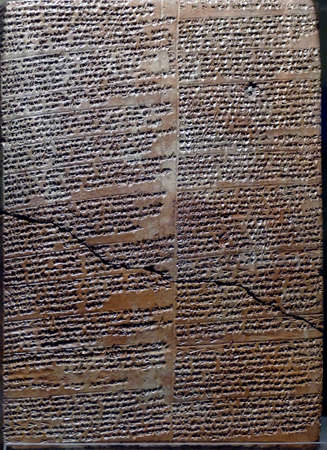 ANKARA, TURKEY - SEP 10,  2019 -  Cuneiform tablet from the ancient Middle East,  Museum of Anatolian Civilization,  Ankara, Turkey