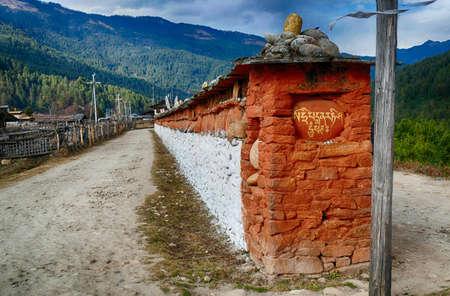 Mani wall along the road outside Bumthang,  Bhutan