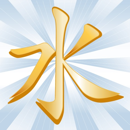 Confucianism Symbol, golden icon of the Confucian tradition on a sky blue background with rays.  Vector