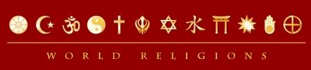 世界の宗教のバナー仏教、イスラム教、ヒンズー教、タオ、キリスト教、シーク教徒、ユダヤ教、儒教、神道、バハイ、ジャイナ教、ネイティブ精