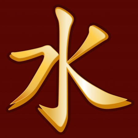 humanism: S�mbolo confuciano, oro icono, fondo rojo carmes�