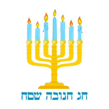 Golden Menorah with burning candles usually.