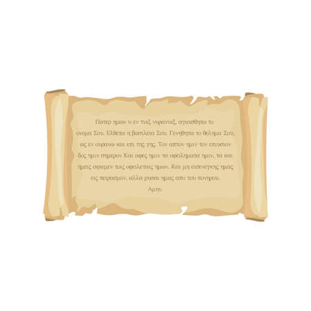 Old scroll with Bible text. Parchment realistic. Vintage blank paper scroll isolated on white background. Vector illustration. Çizim