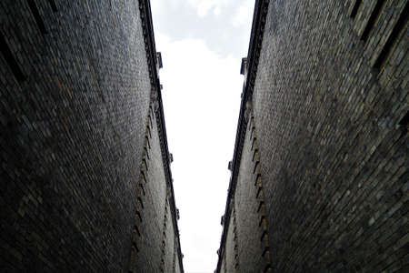 A high wall outside the Harbin old road Stock Photo