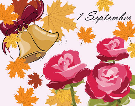 shinning leaves: First Bell call autumn background. Vector
