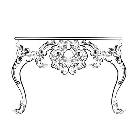 Baroque royal table with luxurious damask ornaments. Vector sketch