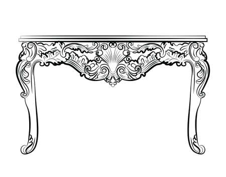 baroque room: Baroque style table with luxurious ornaments. Vector sketch Illustration