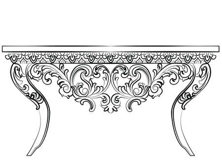 dinning table: Baroque Luxury style furniture. Elegant table set with rich ornaments. Vector sketch