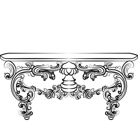 dinning table: Table furniture with detailed ornaments. Baroque Royal luxury style furniture with rich ornaments. Vector