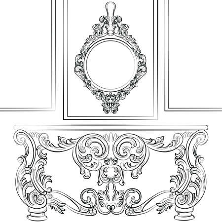 aristocracy: Baroque Vector Classic furniture set with Royal Luxury ornaments. Vector