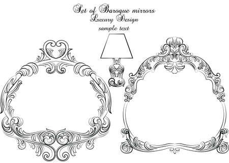 royal: Vintage set of Baroque Royal Vector Frames. Elegant royal frame for mirrors, cards, invitations etc Illustration