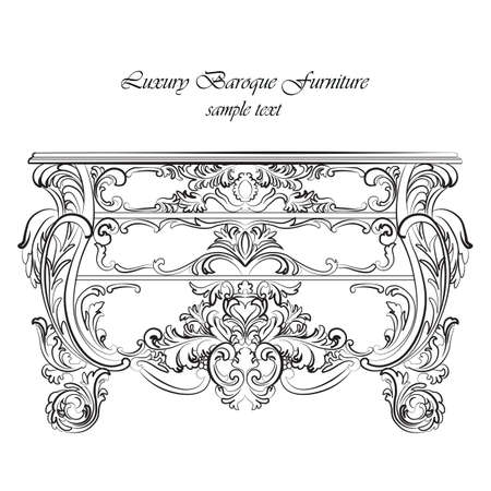 pompous: Imperial Baroque Classic commode table furniture with Royal Luxury ornaments. Vector