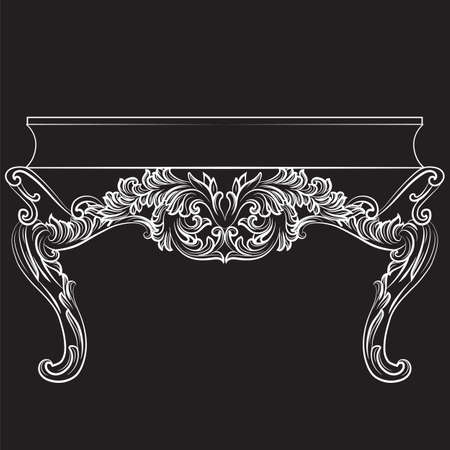 console table: Rich Baroque commode Table with drawers. French Luxury rich carved ornaments decorated furniture. Vector Victorian Royal Style table furniture Illustration