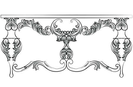 aristocracy: Rich Baroque Table. French Luxury rich carved ornaments furniture. Vector Victorian Royal Style furniture. Black background Illustration