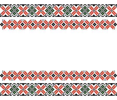 Moldovan Romanian ethnic ornament pattern Vector