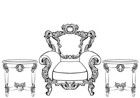 Rich Imperial Baroque Rococo furniture and frames set. French Luxury carved ornaments. Vector Victorian exquisite Style decorated frames Illustration