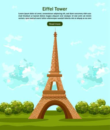 Tour Eiffel Paris Vector card. Beautiful summer background