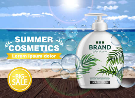 Tropic cream summer cosmetics Vector realistic. Product placement mock up. Sea view background. exotic palm leaves decor Illustration