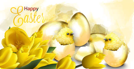 Happy Easter card with golden eggs and cute chicken Vector. Watercolor illustration 일러스트