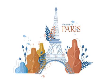Autumn Eiffel Tower icon Vector. Paris fall season tower and leaves illustration