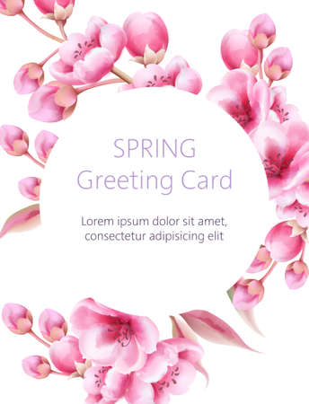 Spring greeting card with watercolor sakura flowers. Circle frame for text. Vector Ilustracja