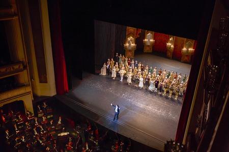 Stage of Vienna state opera, Austria, editorial photo Editorial