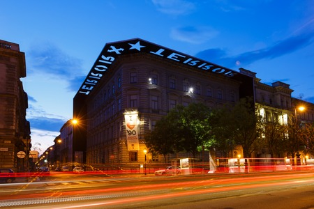 Budapest, Hungary, June 16 2015: Night view of museum of Terror House at Andrassy street 60 at summer time