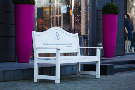 immanuel: Kaliningard, Russia, December 16 2015: White outdoor bench with a quote of Immanuel Kant, one of the landmarks of the city