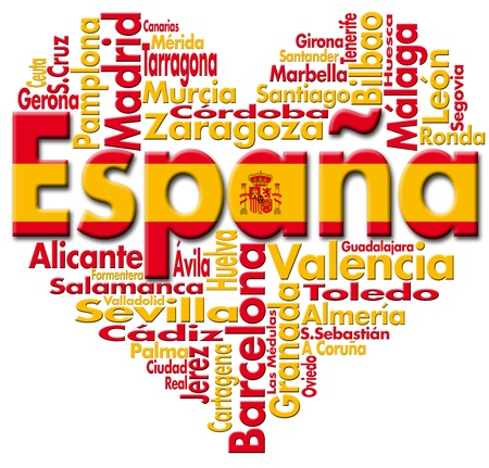 spain: I Love Espa�a Stock Photo