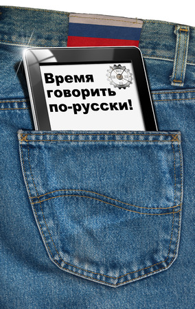pocket pc: Jeans with tablet computer in a pocket with phrase  Time to Speak in Russian   and Russian flag - concept to speak russian everywhere