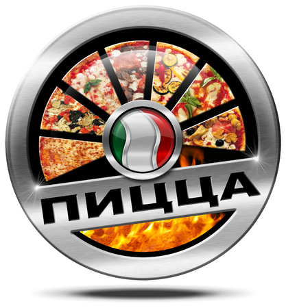 Metal icon or symbol with slices of pizza, Italian flag and text pizza in russian language. Isolated on white background photo