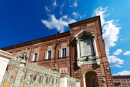 Detail of the Royal Palace (Palazzo Reale), XVII - XVII century, in Turin (Torino) Piemonte, Italy. UNESCO world heritage site