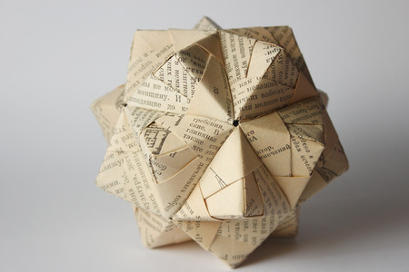 Modular origami ball made from old russian book photo