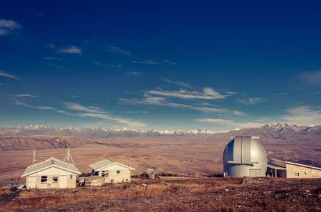 l'osservatorio sulle colline. Nuova Zelanda