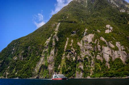 fiordland: Milford Sound. Fiordland national park, New Zealand