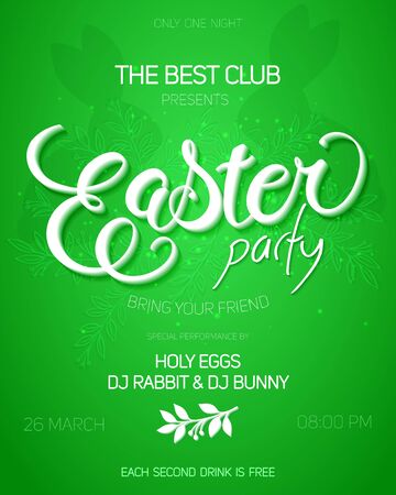 vector illustration of easter day party invitation poster with hand drawn lettering and rabbits.