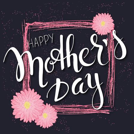 día de madres extraídas letras vector de la mano con ramas, remolinos, flores y cita - día de madres feliz. Se puede utilizar como tarjeta de madres Dar o un cartel. Ilustración de vector