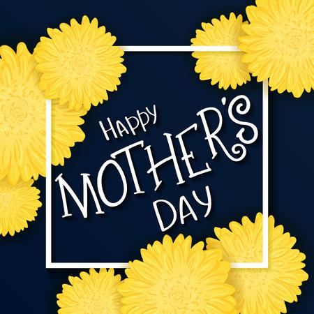 导航与花,长方形框架和行情的手拉的字法 - 愉快的母亲节。可用作礼品卡,传单或海报。